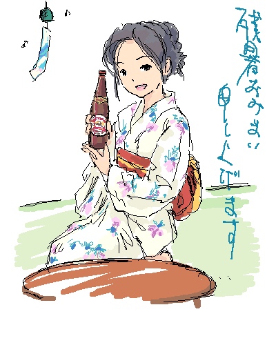 IMG_000697.png  ( 18 KB / 400 x 500 pixels ) by しぃPaintBBS