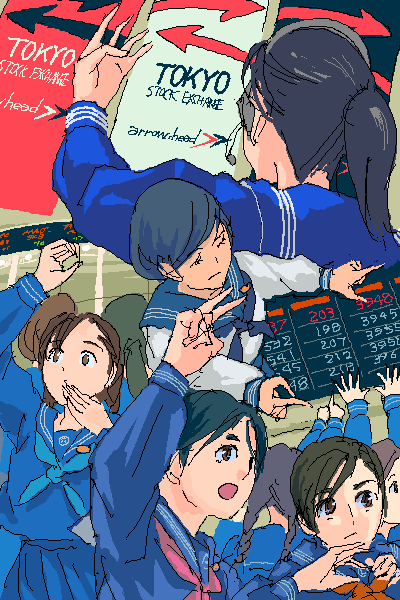 IMG_000702.png  ( 35 KB / 400 x 600 pixels ) by しぃPaintBBS