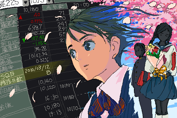 IMG_000703.png  ( 37 KB / 600 x 400 pixels ) by しぃPaintBBS