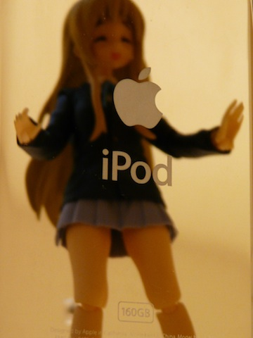 IMG_000714.jpg  ( 34 KB / 360 x 480 pixels ) by Upload