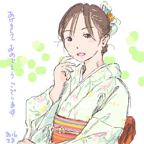 IMG_000811.png  ( 27 KB / 500 x 500 pixels ) by しぃPaintBBS