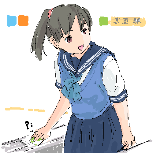 IMG_000814.png  ( 19 KB / 500 x 500 pixels ) by しぃPaintBBS