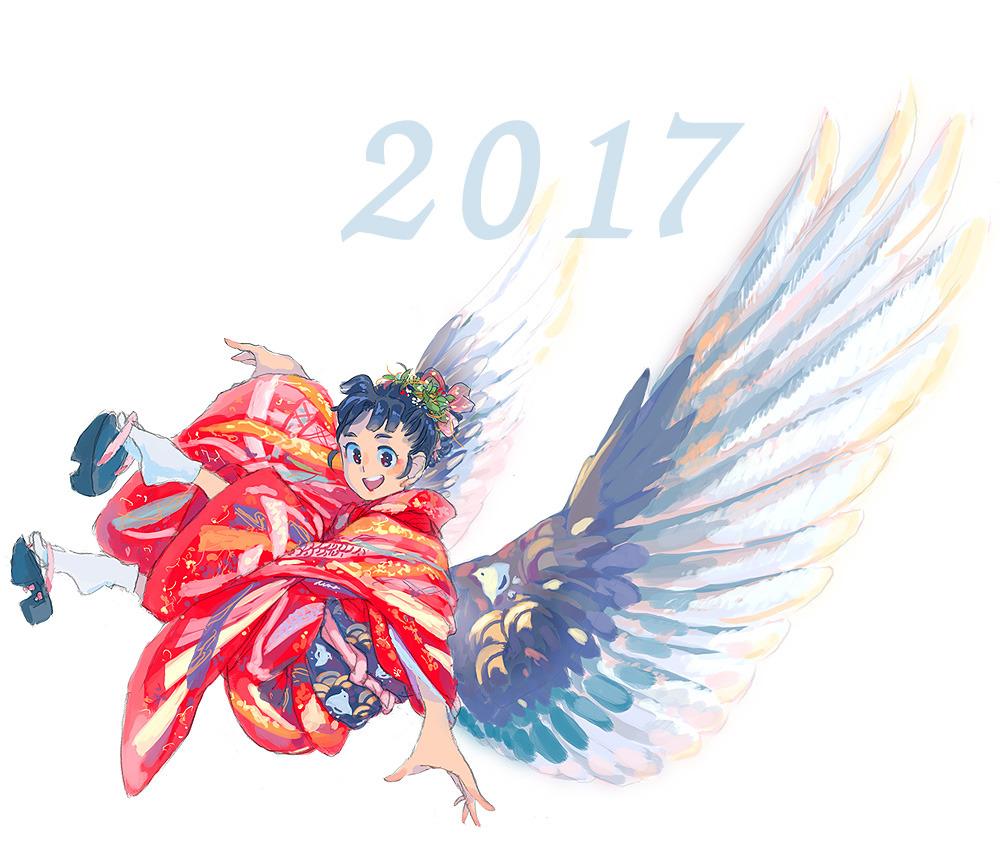 2017お年賀