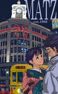ginza-text.png