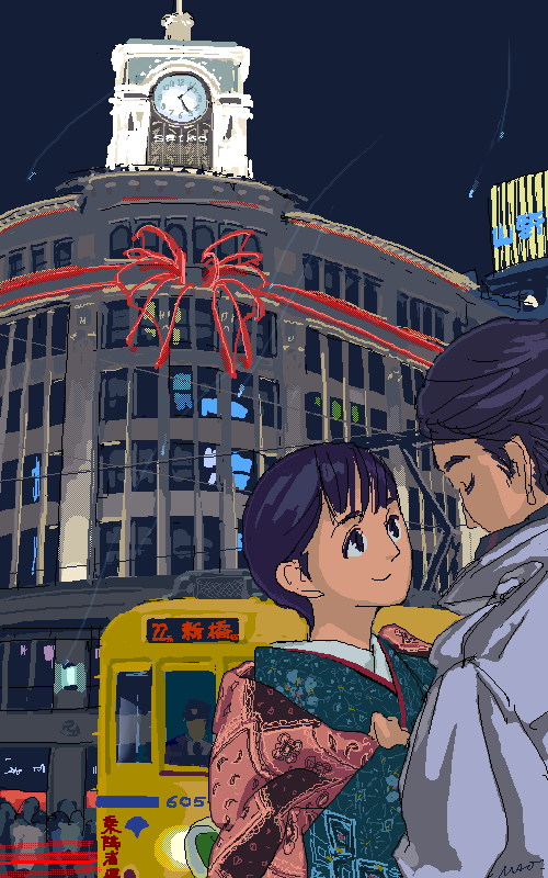 ginza.png